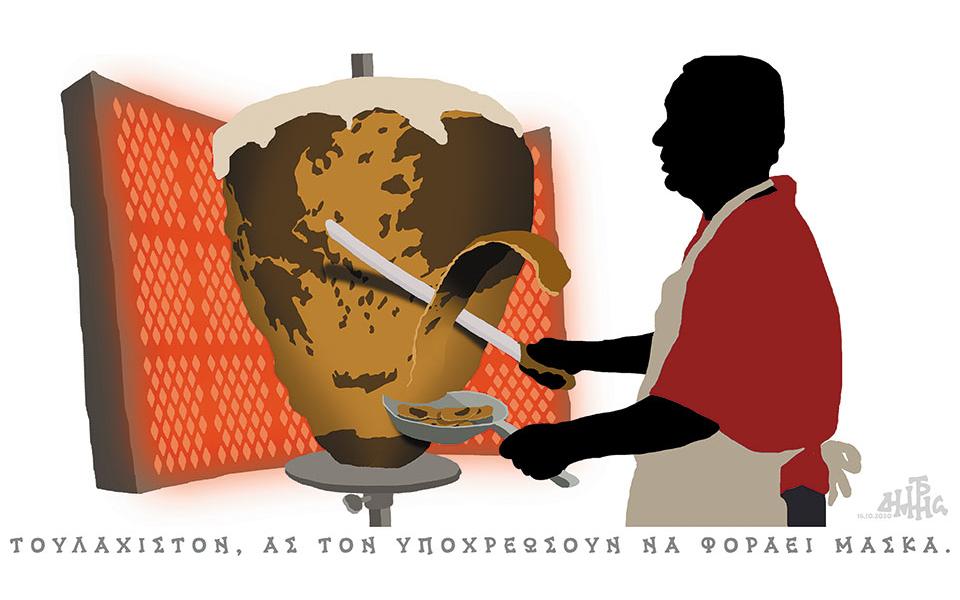 skitso-toy-dimitri-chantzopoyloy-18-10-200