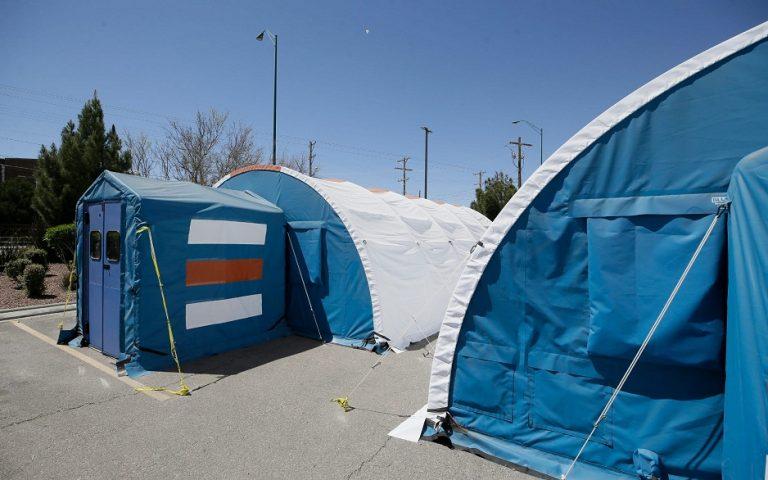 Κορωνοϊός: Σκηνές με κλίνες στήνει νοσοκομείο στο Τέξας (βίντεο)