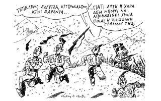 skitso-toy-andrea-petroylaki-28-10-200