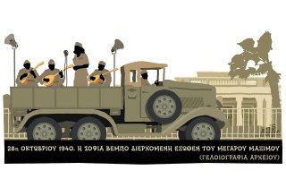 skitso-toy-dimitri-chantzopoyloy-28-10-200
