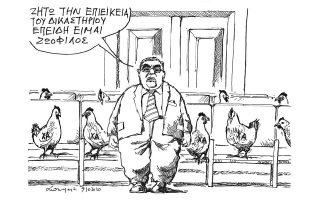 skitso-toy-andrea-petroylaki-11-10-200