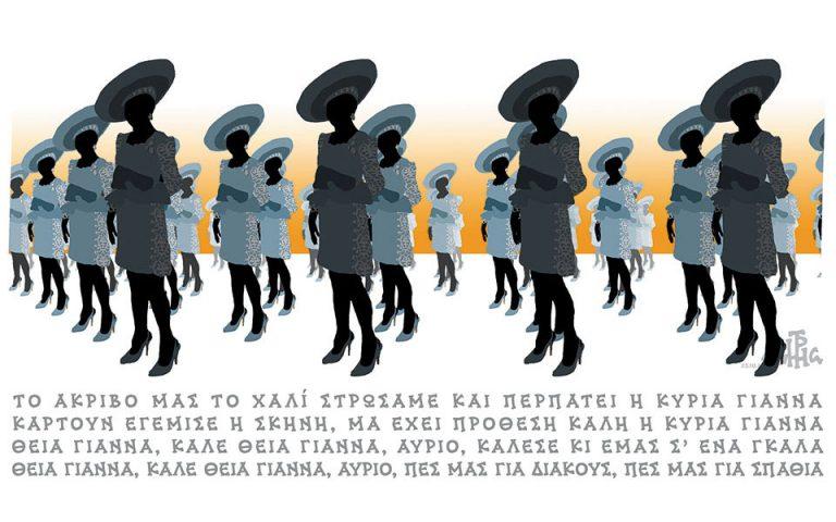 skitso-toy-dimitri-chantzopoyloy-25-10-200
