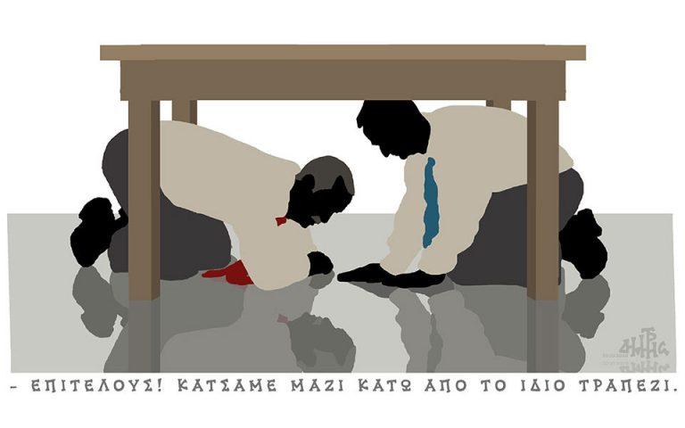 Σκίτσο του Δημήτρη Χαντζόπουλου (31/10/20)