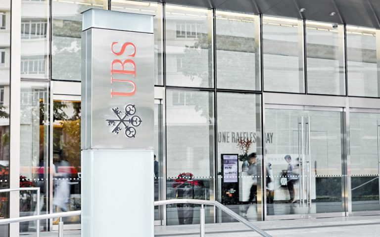 UBS: Μικρή επικράτηση του Τζο Μπάιντεν στις προτιμήσεις των διεθνών επενδυτών