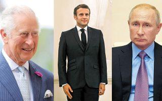 Σύμφωνα με ασφαλείς πηγές της «Κ», ο πρωθυπουργός Κυριάκος Μητσοτάκης έχει αποστείλει τρεις επίσημες προσκλήσεις: στον διάδοχο του θρόνου της Μεγάλης Βρετανίας πρίγκιπα Κάρολο, που εκπροσωπεί τη βασίλισσα Ελισάβετ Β΄, στον Γάλλο πρόεδρο Εμανουέλ Μακρόν και στον πρόεδρο της Ρωσίας Βλαντιμίρ Πούτιν. (Φωτ. CHRIS JACKSON/REUTERS, EPA/VALDA KALNINA, ALEXEI DRUZHININ, SPUTNIK, KREMLIN POOL PHOTO VIA A.P)
