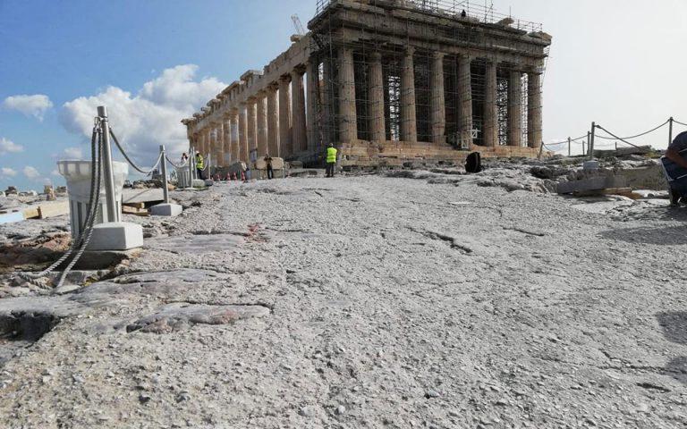 Τσιμεντώθηκε όντως ο Βράχος της Ακρόπολης;