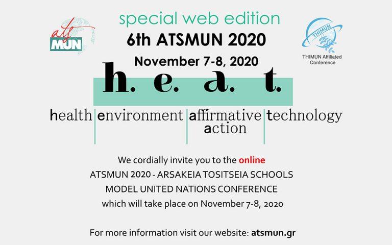 600 μαθητές σε ρόλο «Διπλωμάτη» στο 6ο ATSMUN (Web edition)
