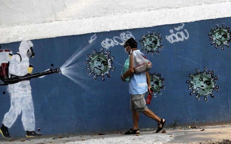 Βραζιλία: Πάνω από 10.000 κρούσματα σε 24 ώρες