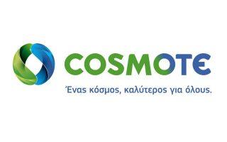 stochos-kyvernoepithesis-i-cosmote-amp-8211-oi-dieykriniseis-tis-etaireias-561116914