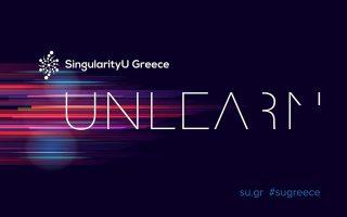 singularityu-greece-summit-2020-unlearn-i-epochi-poy-mathainoyme-ti-nea-kanonikotita0