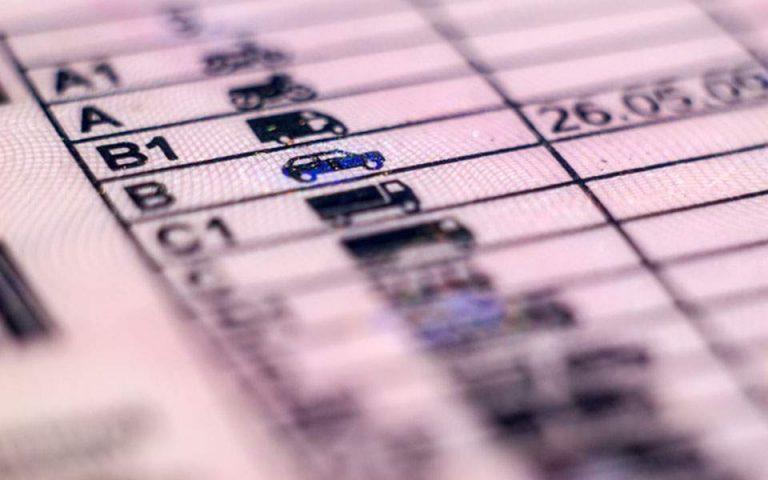 Επιτυχία 86% στις εξετάσεις υποψηφίων οδηγών