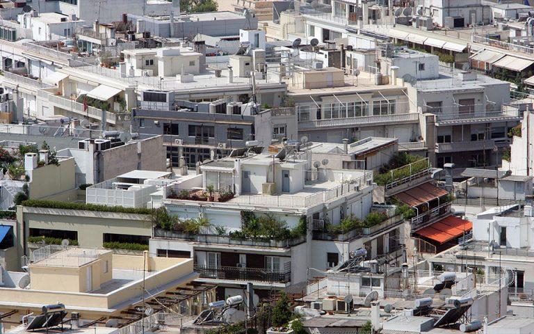 Αυξάνεται η φοροαπαλλαγή για την αγορά πρώτης κατοικίας