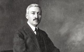 Ο Ιων Δραγούμης, περίπου το 1915. Αρχειο Ιωνος Δραγουμη / Αμερικανικη Σχολη Κλασικων Σπουδων - Αθηνα