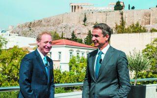 Στις 5 Οκτωβρίου 2020, ο πρόεδρος της Microsoft B. Smith και ο πρωθυπουργός Κυρ. Μητσοτάκης ανακοίνωσαν την απόφαση της Microsoft να δημιουργήσει στην Ελλάδα τρία μεγάλα data centers για την παροχή υπηρεσιών cloud computing.