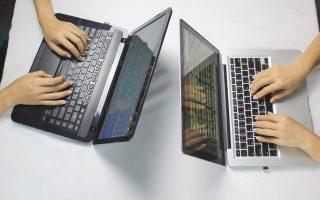 e-efka-pente-nees-ilektronikes-ypiresies-gia-tin-exypiretisi-ton-asfalismenon0