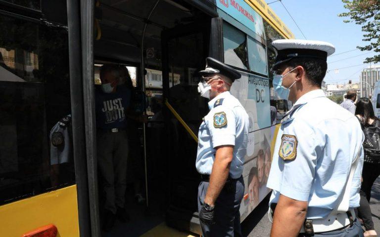 ΕΛΑΣ: Οκτώ συλλήψεις και 174 πρόστιμα για μη χρήση μάσκας – 48.328 έλεγχοι σε 24 ώρες
