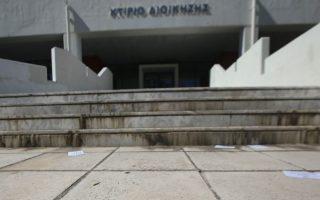 Φωτογραφία από την πρόσφατη επίθεση στα γραφεία του Πρύτανη και των Αντιπρυτάνεων στην Πολυτεχνειούπολη.