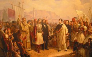 Η υποδοχή του Λόρδου Βύρωνα στο Μεσολόγγι (1861), του Θεόδωρου Βρυζάκη (Εθνική Πινακοθήκη / Παράρτημα Ναυπλίου. Πηγή: Εκθεση ΚΕΦίΜ).
