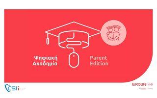 xekina-i-psifiaki-akadimia-parent-edition-apo-ti-eurolife-ffh-kai-to-csii0