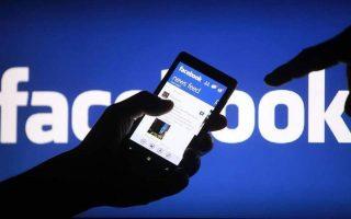 i-facebook-apagoreyei-tis-diafimiseis-poy-apotharrynoyn-ton-emvoliasmo0