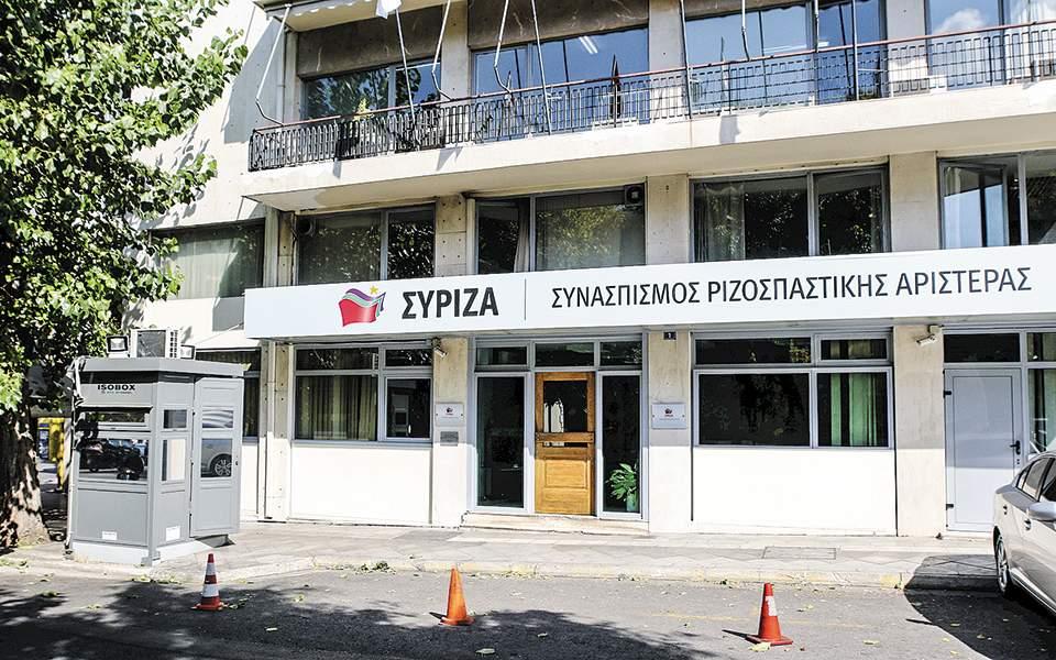 diafonies-enopsei-synedrioy-ston-syriza0