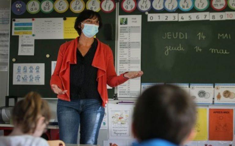 Γαλλία: Υποχρεωτική η χρήση μάσκας στα σχολεία για παιδιά από 6 ετών