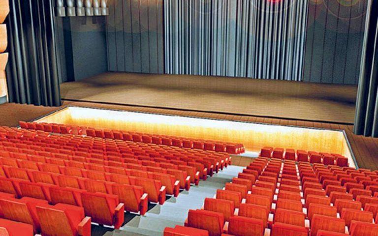 Το θέατρο προσπαθεί να προσαρμοστεί στο επίπεδο 3