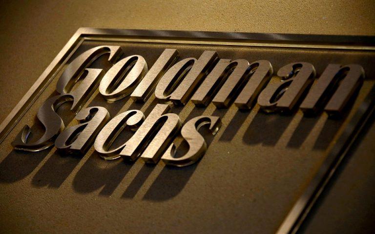 Goldman Sachs: Πληρώνει ακριβά το σκάνδαλο «1MDB» στη Μαλαισία