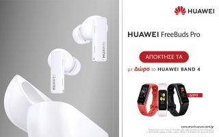 freebuds-pro-ta-nea-wireless-akoystika-tis-huawei-einai-edo0