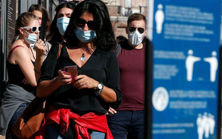 Ιταλία: «Κρίσιμη η κατάσταση αλλά διαφορετική από εκείνη του Μαρτίου»