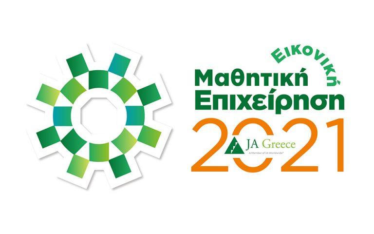 ja-greece-400-laptops-kai-chrimatika-epathla-gia-ti-mathitiki-eikoniki-epicheirisi-2021-561113305