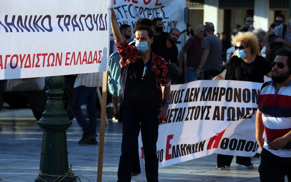 sygkentrosi-kallitechnon-sto-syntagma-foto1