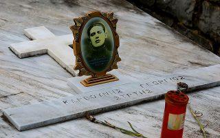 Στρατιώτης Πεζικού Καρβούνης Γεώργιος από την Αναβρυτή Ναυπακτίας. Επεσε μαχόμενος την 5η Μαρτίου 1941. Η σορός του βρέθηκε.