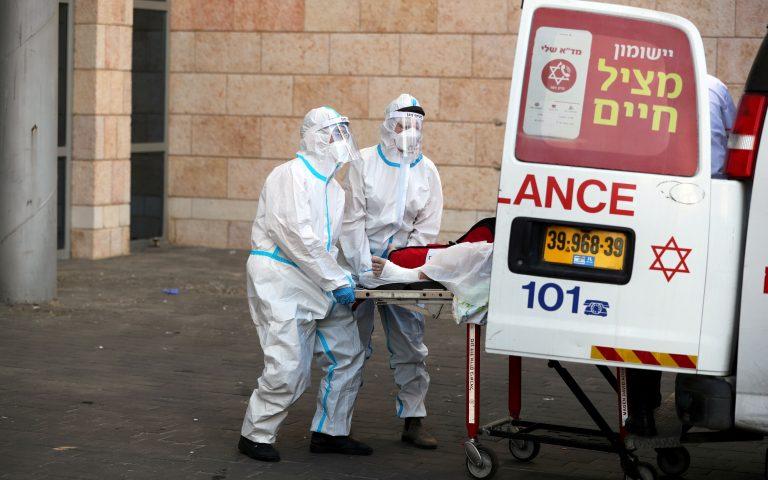 Το Ισραήλ αρχίζει την 1η Νοεμβρίου δοκιμές εμβολίου σε ανθρώπους