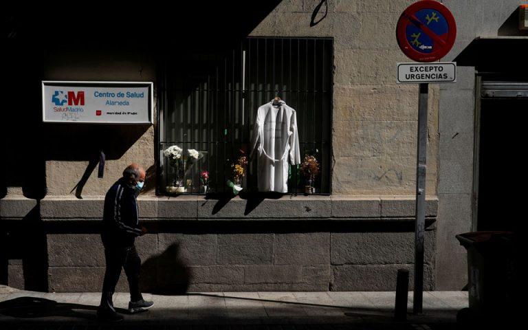 Ισπανία: Δικαστήριο απορρίπτει τα περιοριστικά μέτρα στη Μαδρίτη