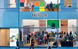 Η επένδυση της Microsoft στην Ελλάδα, η οποία αναμένεται να συνεισφέρει 1 δισ. ευρώ σε βάθος χρόνου, αποτελεί φυσικό επακόλουθο της βελτίωσης της χώρας μας στην παγκόσμια κατάταξη του World Economic Forum σε θέματα «Διείσδυσης τεχνολογιών πληροφορικής και τηλεπικοινωνιών». Φωτ. ΕΡΑ