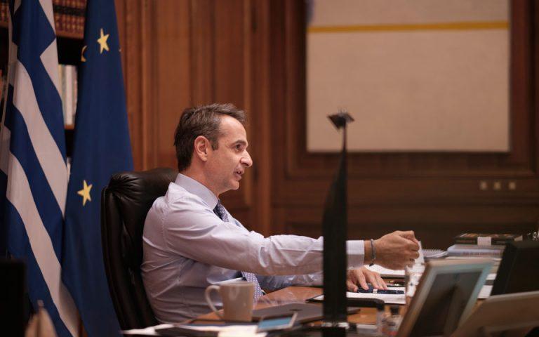 Κυρ. Μητσοτάκης προς Έλληνες Αυστραλίας: «Στις εθνικές εκλογές θα ψηφίσετε πρώτοι»