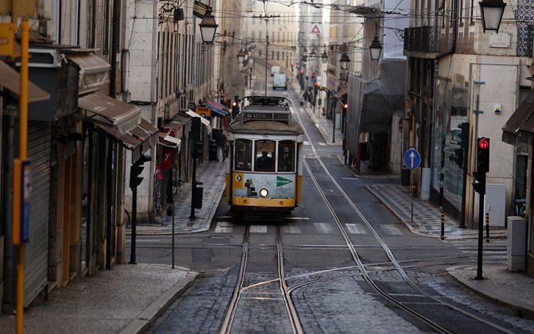 Η Πορτογαλία επιβάλλει εκ νέου lockdown στο μεγαλύτερο μέρος της χώρας