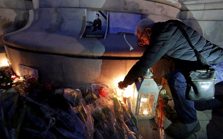Γαλλία: Τη Δευτέρα ο φόρος τιμής στον Σαμουέλ Πατί στα γαλλικά σχολεία