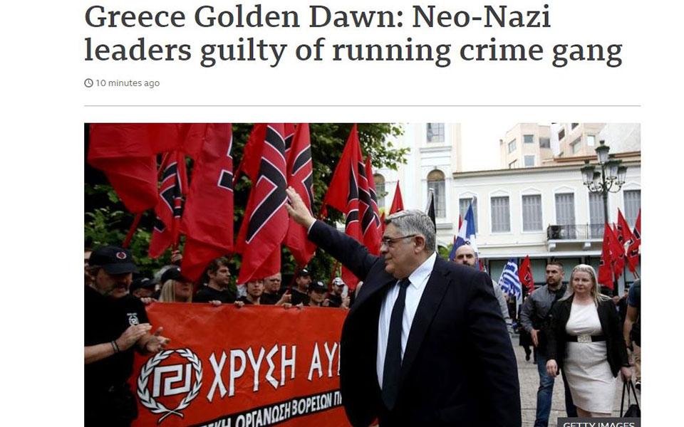 i-megalyteri-diki-fasiston-apo-ti-nyremvergi1