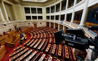 «Ο ΣΥΡΙΖΑ τροποποίησε τον Ποινικό Κώδικα σε μια άδεια Βουλή, τον περασμένο Ιούνιο», σημειώνει ο κ. Λιβανός.