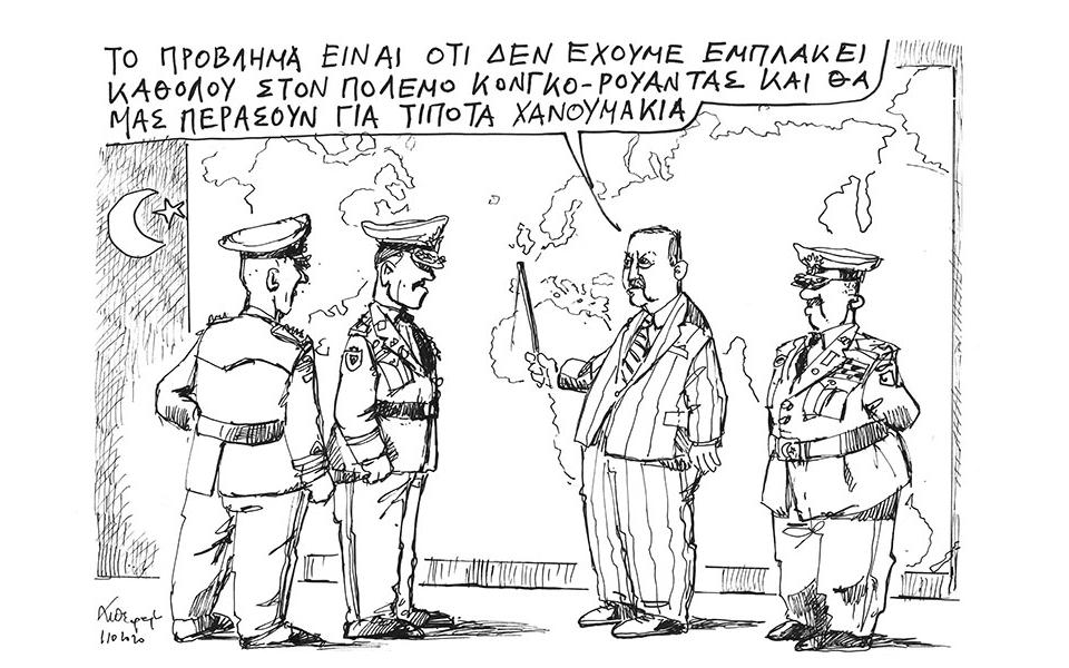 skitso-toy-andrea-petroylaki-04-10-200