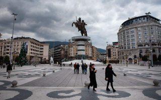 imerisio-rekor-kroysmaton-sti-voreia-makedonia0