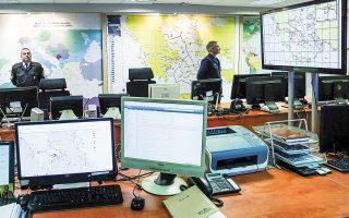 Πλην του βασικού κέντρου ελέγχου του νέου συστήματος, που θα δημιουργηθεί στο αρχηγείο του Λιμενικού Σώματος (φωτ.), ένα δεύτερο θα κατασκευαστεί στη Ναυτική Διοίκηση Αιγαίου.  Φωτ. ΑΠΕ-ΜΠΕ / ΟΡΕΣΤΗΣ ΠΑΝΑΓΙΩΤΟΥ