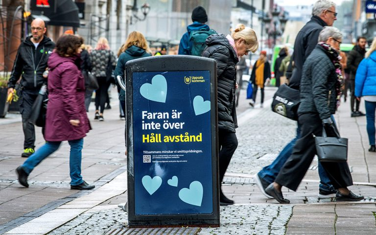 Σουηδία: Η κυβέρνηση λέει στους ηλικιωμένους να σταματήσουν την απομόνωση