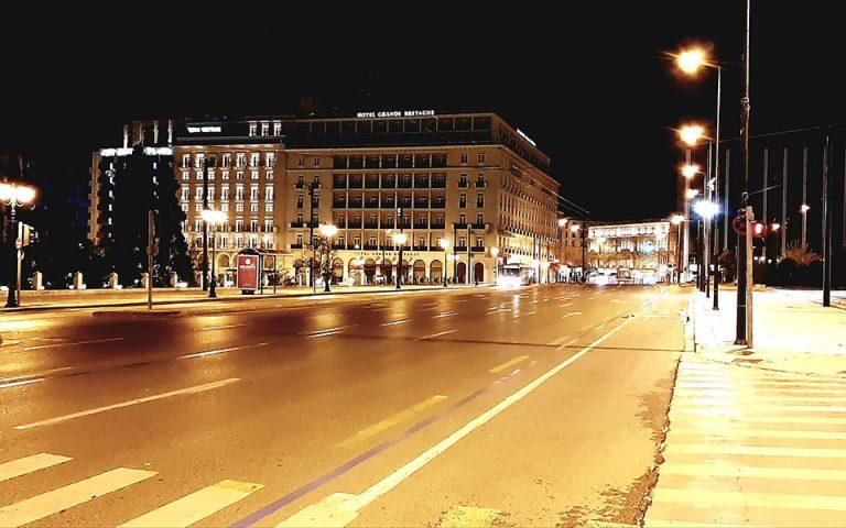 Σε ποιες περιοχές θα ισχύσει η νυχτερινή απαγόρευση κυκλοφορίας