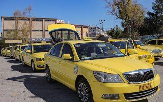 nees-piatses-taxi-sto-kentro-tis-athinas-561129568