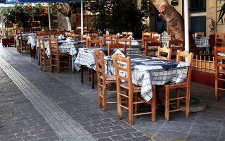 Σημαντικά μειωμένες οι τιμές σε εστιατόρια και καφέ.