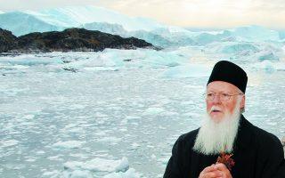 Ο Πατριάρχης Βαρθολομαίος στα παγόβουνα της Γροιλανδίας κατά το Οικολογικό Συμπόσιο του 2007. Οι πρωτοβουλίες του για την προστασία του περιβάλλοντος χαίρουν παγκόσμιας αναγνώρισης.