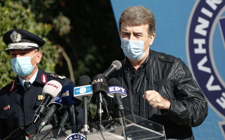 Το υπουργείο Προστασίας του Πολίτη απαντά στον ΣΥΡΙΖΑ για την εξαφάνιση Παππά